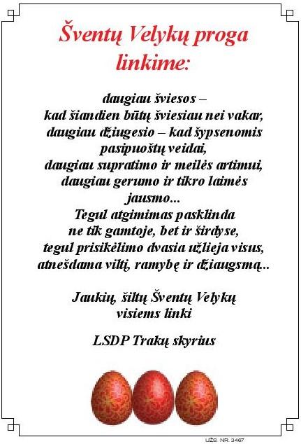 LSDP_sveik