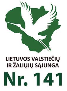 logo+numeirs