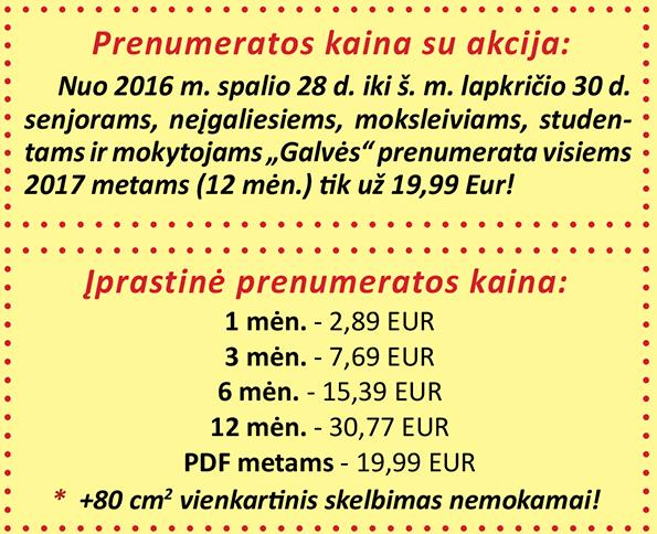 prenum43