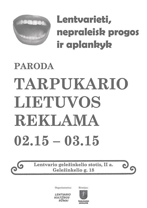 tarpukario reklama_Plakatas-3